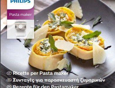 Ricettario Pasta Maker Philips